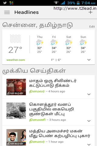 Google News & Weather App updated with Material Design (2)